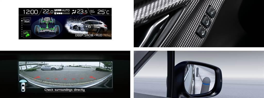 XV新增包含駕駛座記憶、雙動力模式、倒車顯影等多項配備。