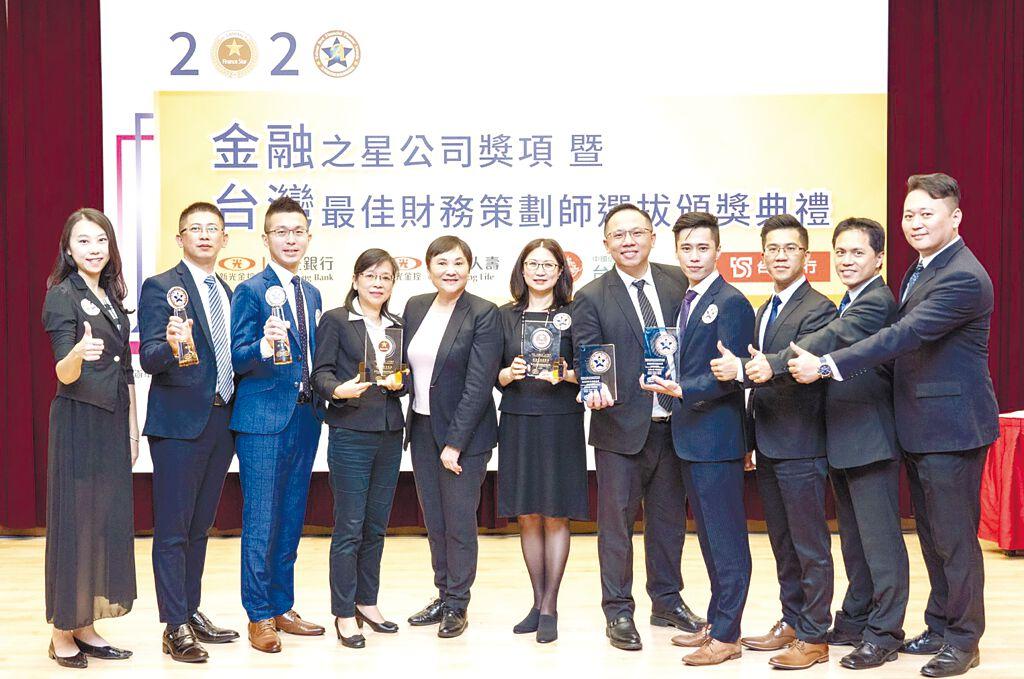 台灣人壽於「2020年台灣金融之星」榮獲「最佳通路策略獎」與「最佳商品創新獎」兩項公司獎,也奪下「最佳財務策劃師」個人組冠軍及亞軍,以及獲得團體組「最佳財務策劃書獎」及「最佳財務策劃創意獎」雙大獎。圖/台灣人壽提供