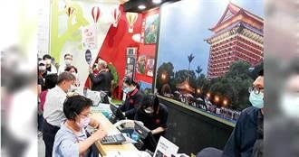 劉泰英:政府有責 引導熱錢湧國旅