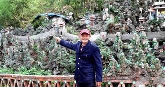只為她一句話!76歲老翁耗時4年 建百米「小長城」紀念亡妻