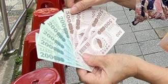 用餐598元掏「500振興券+千鈔」結帳 男慘被拒爆氣