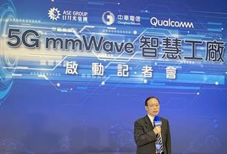 《科技》三強聯手 全球首座5GmmWave企業專網智慧工廠誕生