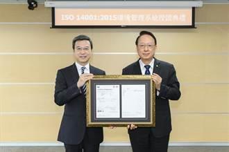高鐵創軌道服務業首例 環境管理系統通過國際驗證