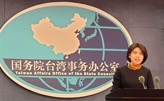 今年前11個月兩岸貿易數據 國台辦:大陸是台灣最大貿易順差來源地