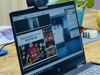 2021日本JATA線上旅遊推廣會 南市府唯一受邀官方參展單位