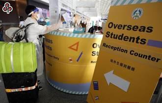 澳门学生吁放宽边境措施 陈时中:澳门政府若愿意可以来谈