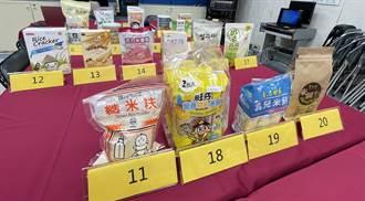 原料米與加工米產品重金屬標準不一 食藥署:業者應自行換算符合規定