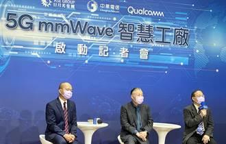 《通信网路》全球首座5G mmWave在日月光 中华电谢继茂:全数「MIT」
