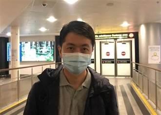 香港前議員許智峯流亡 港府停發3日之後薪津