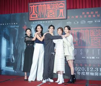 洪曉蕾被選中演最強鬼王 王世均主動包場電影挺前妻