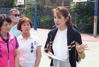 许淑华为5所国中小学 争取2110万元经费