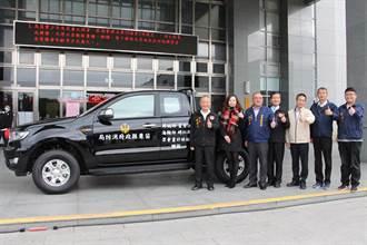 事業有成回饋家鄉 苗栗縣消防局獲捐勤務車