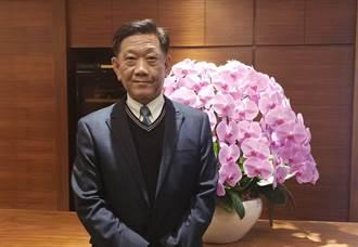 北市報業商業同業公會理監事選舉 陳國瑋當選理事長