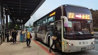 基隆通勤需求增溫 國光客運增班疏運