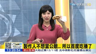 中天美女主播「一吃成名」私下吃播画面曝光网疑惑:为何身材这么好