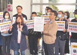 苏伟硕医师反莱猪疑被高雄查水表 媒体人发现传票有眉角