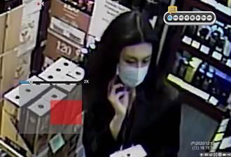 美豔女賊橡木桶連環偷 監視影像曝:身高180根本女模