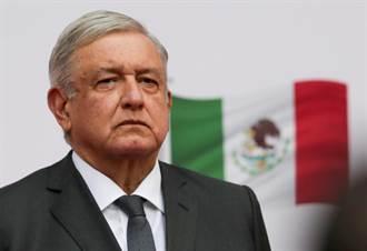 拖了這麼久 墨西哥和巴西領導人終於開口祝賀拜登當選