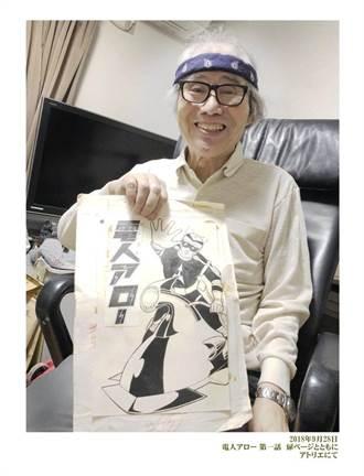 《咸蛋超人》漫画作者一峰大二逝世 享寿84岁
