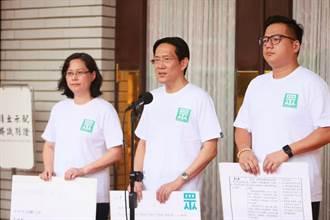 聲援蘇偉碩 民眾黨呼籲政府停止壓制言論自由