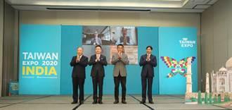 2020線上印度臺灣形象展 經貿合作再進化