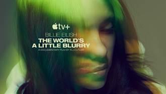 一窥「怪奇比莉」内心深处  纪录片明年登上Apple TV+