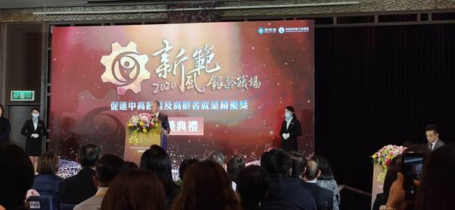 劳务部常务次长林三贵今天出席「促进中高龄者及高龄者就业绩优奖」。(林良齐摄)