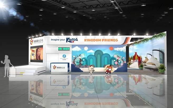 (韓國觀光公社在高雄旅展設韓國館,並號召台客搭KINGDOM FRIENDS彩繪機偽出國。圖/韓國觀光公社)