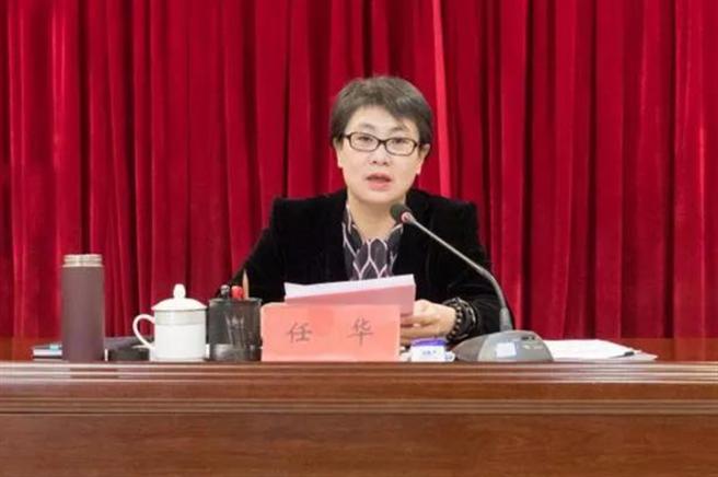 新疆維吾爾自治區政府前副主席任華被依法起訴、逮捕。(摘自騰訊網)