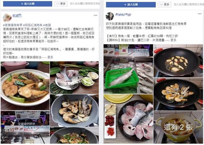 翻摄「家乐福Carrefour商品•网友真心话」脸书。(摘自脸书)