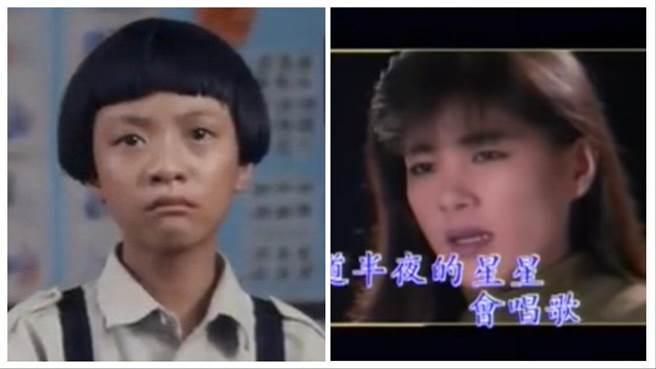 李淑桢与曾淑勤31年分别因主演及演唱《鲁冰花》主题曲火红。(翻摄自YouTube)