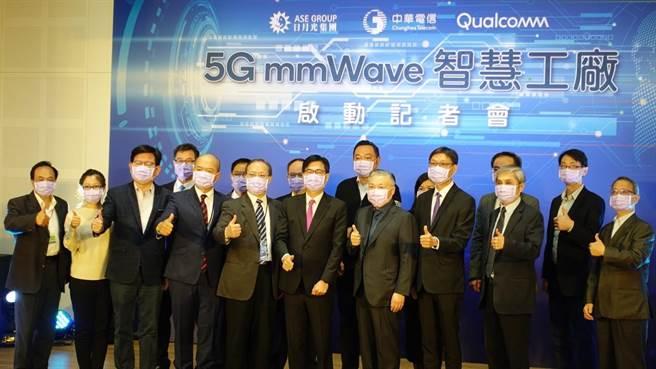 中華電信、日月光、高通聯手打造全球首座的5G mmWave企業專網智慧工廠正式啟動。(中華電提供)