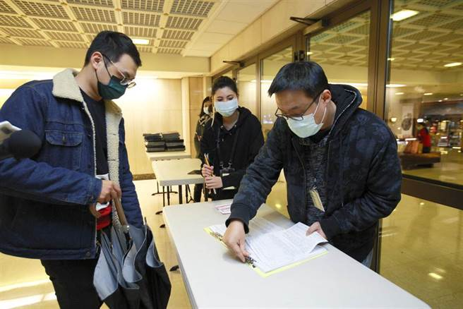 中央流行疫情指揮中心16日宣布新增7例新冠肺炎境外移入個案,<b><a href=