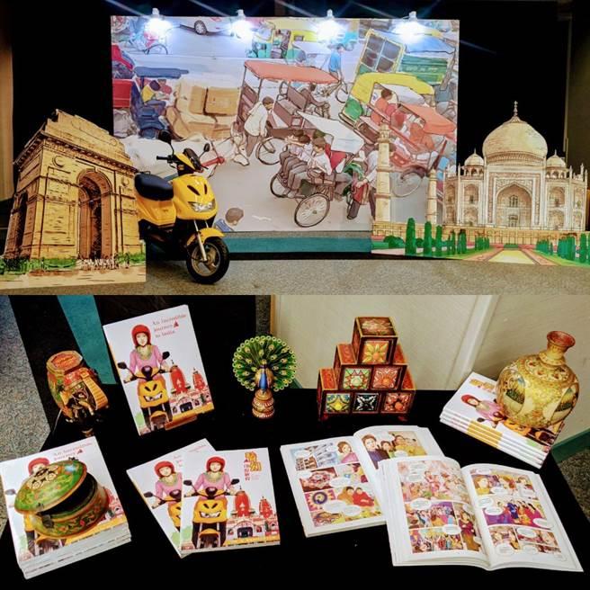 外贸协会今发表首部以新南向市场印度为主题的漫画–《骑幻印度旅程》。由两届金漫奖得主,知名漫画家阮光民绘制。(图:贸协提供)