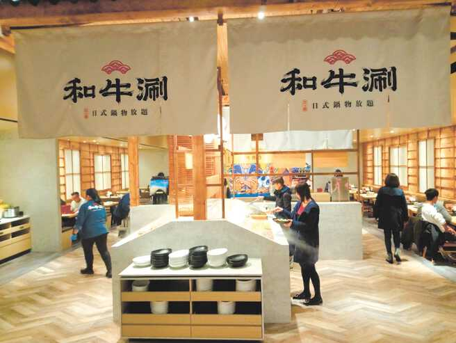 王品集團旗下的「和牛涮」台中旗艦店,預計12/19開幕。圖/曾麗芳