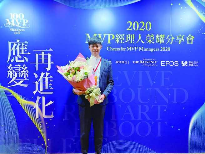 上智食品協理吳光林出席經理人月刊2020年第十三屆「100MVP經理人」領獎。圖/上智食品提供