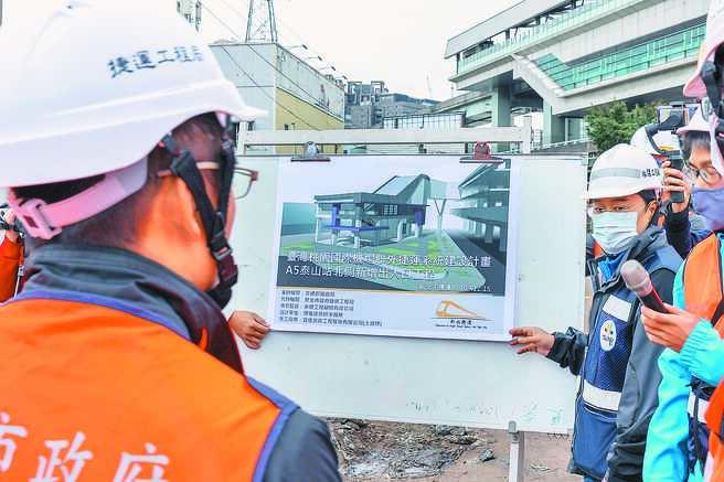 新北捷運局15日公布,已與地主溝通完成,機捷A5泰山站北側出入口明年12月完工。(戴上容攝)