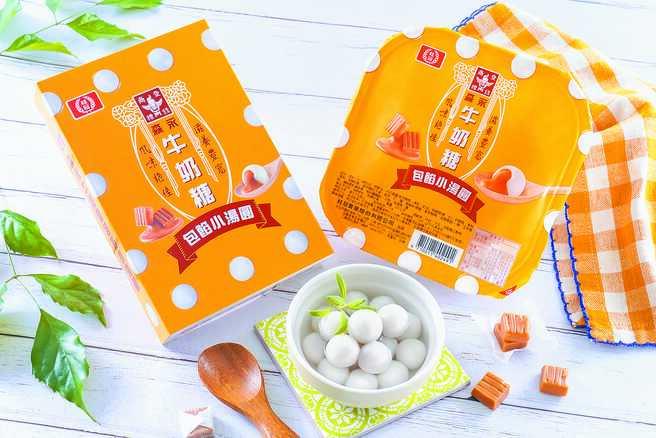 桂冠新推出森永牛奶糖湯圓,7-11超商獨賣,89元。(桂冠提供)
