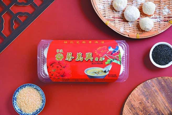 OK獨家合作70年老店「蔡萬興」,芝麻湯圓12入340元。(OK提供)