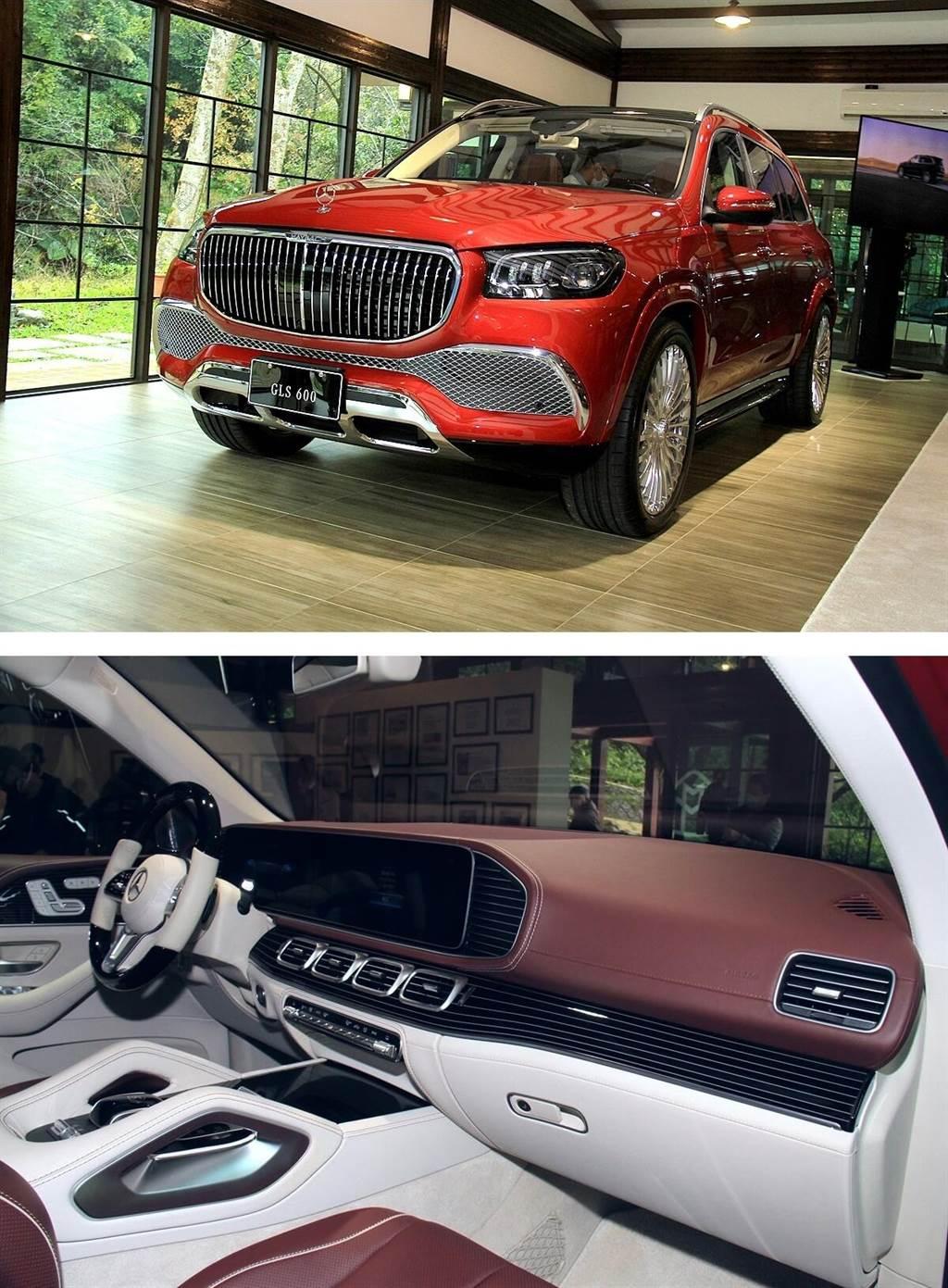 999萬的三芒星終極奢華在台體驗!Mercedes-Maybach GLS 600 4MATIC在台上市