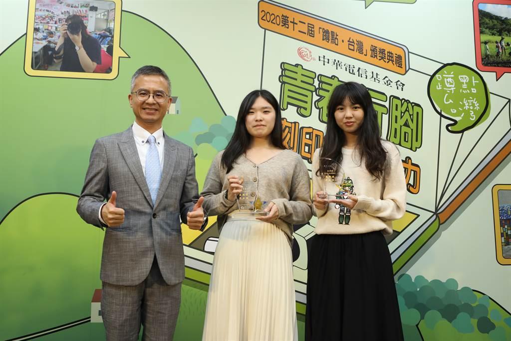 左起為中華電信基金會董事長郭水義、蹲點台灣大賞獎得主政大新聞系朱珮儀、李宜恬。