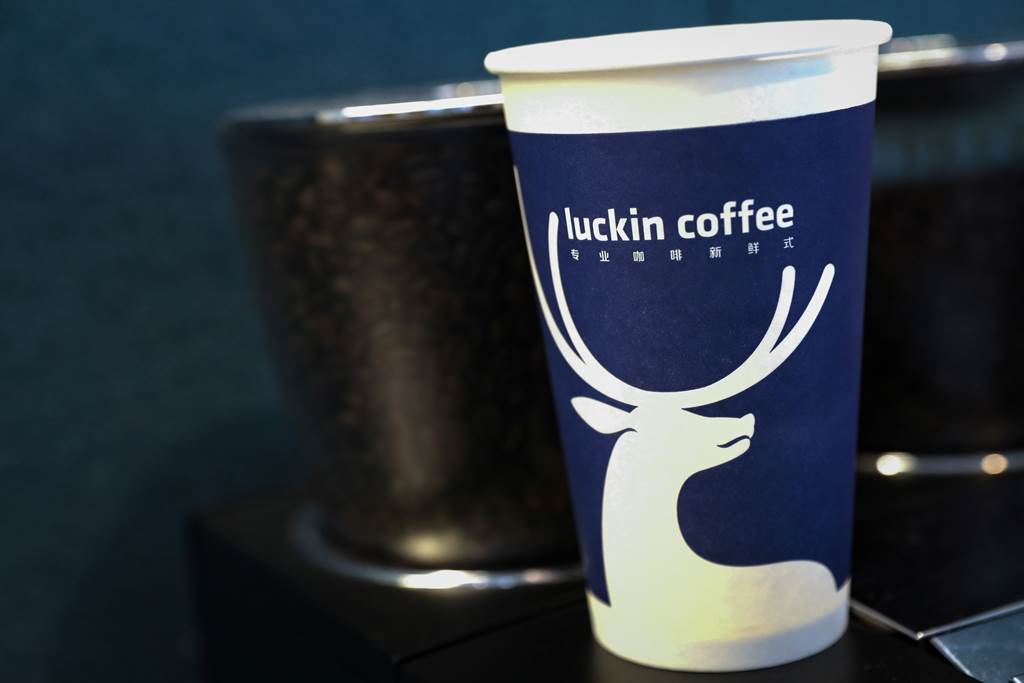 瑞幸咖啡财务造假案 付出50亿元与美方和解。图/路透(photo:ChinaTimes)