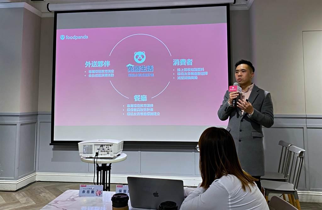 foodpanda公布2021 CSR計畫的詳細內容。(黃慧雯攝)