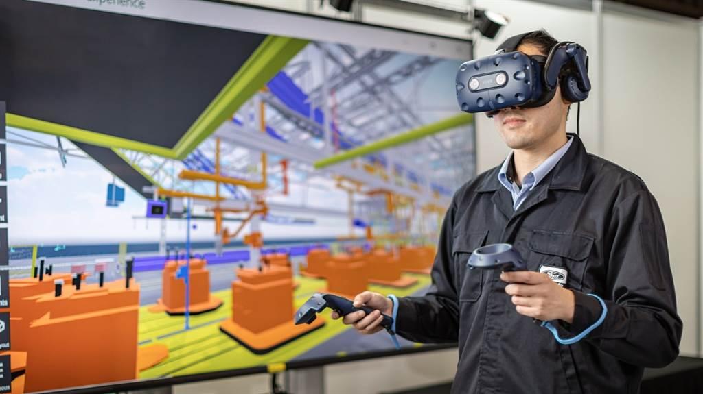 借助數位工廠與VR技術,Ford員工可在虛擬世界中進行交流與觀摩,免去舟車勞之苦。