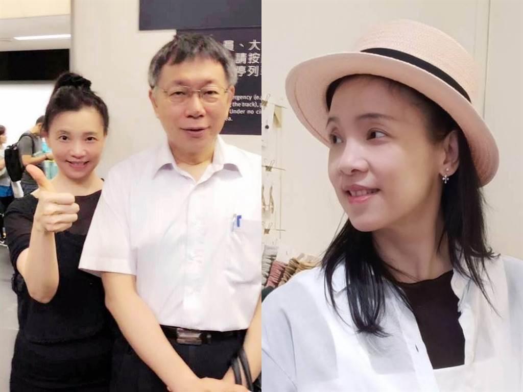 璩美鳳54歲容貌曝光。(圖/FB@璩美鳳)