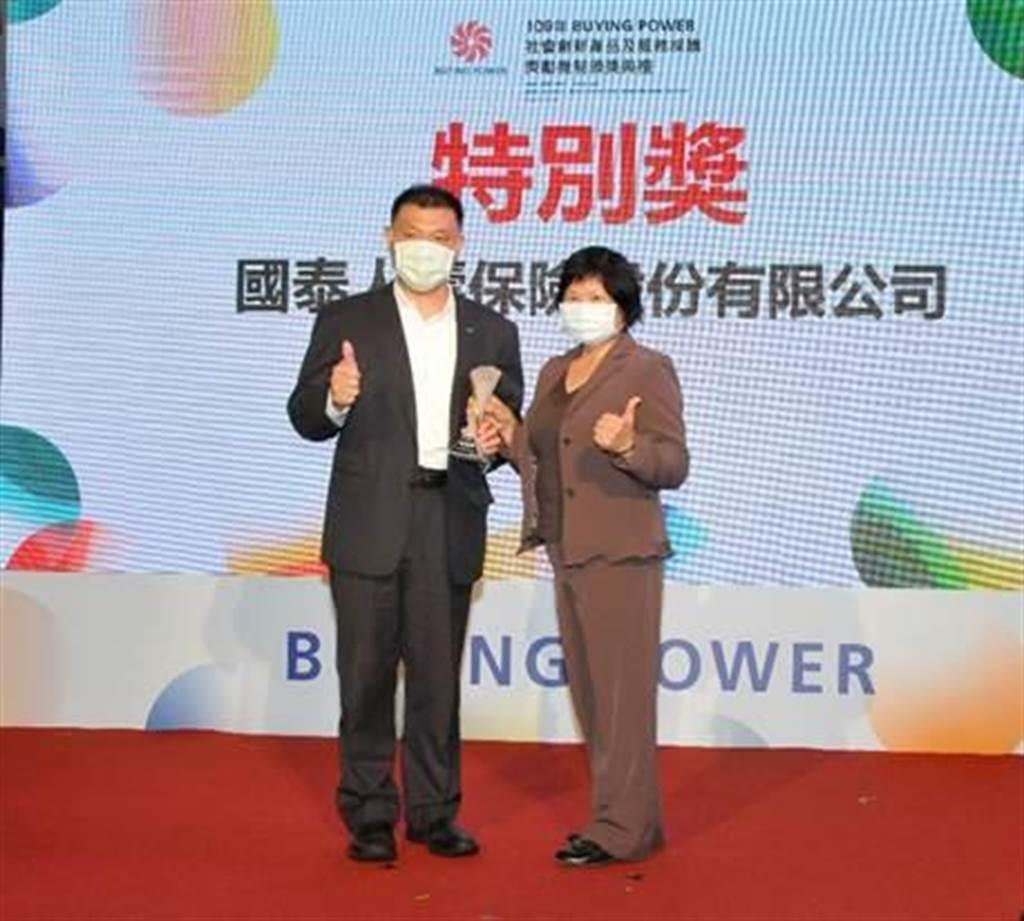 國泰人壽推出「遊戲化反毒宣導」計畫榮獲Buying Power《特別獎》。 (國泰提供)
