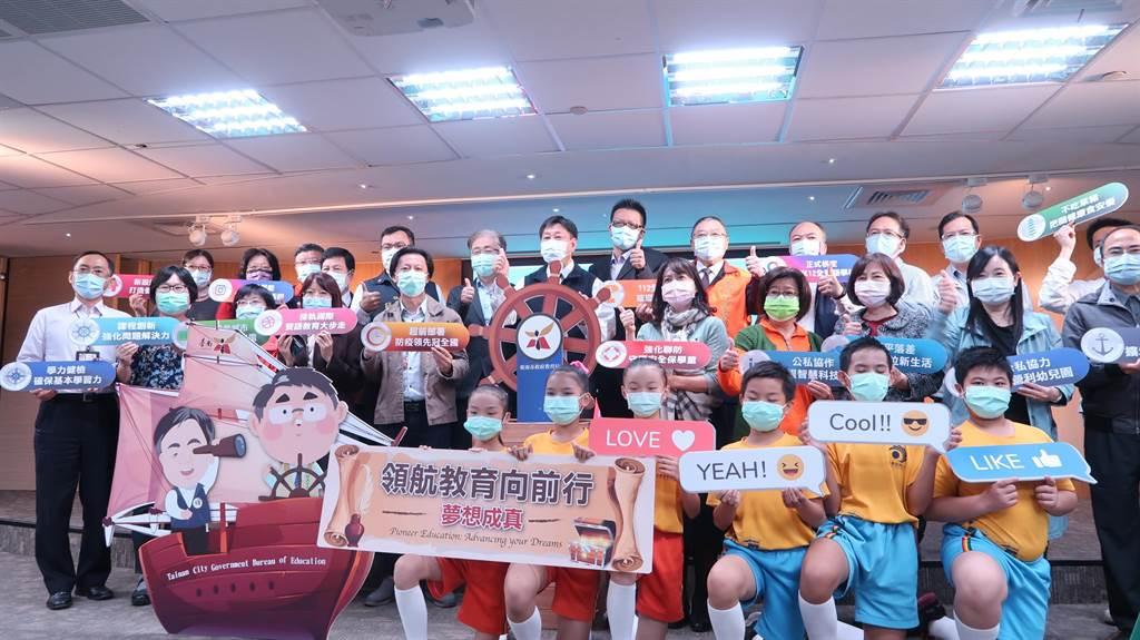 台南市教育局今天舉行年終成果發表,教育局長鄭新輝(後排中)揭示多項豐碩成果。(曹婷婷攝)