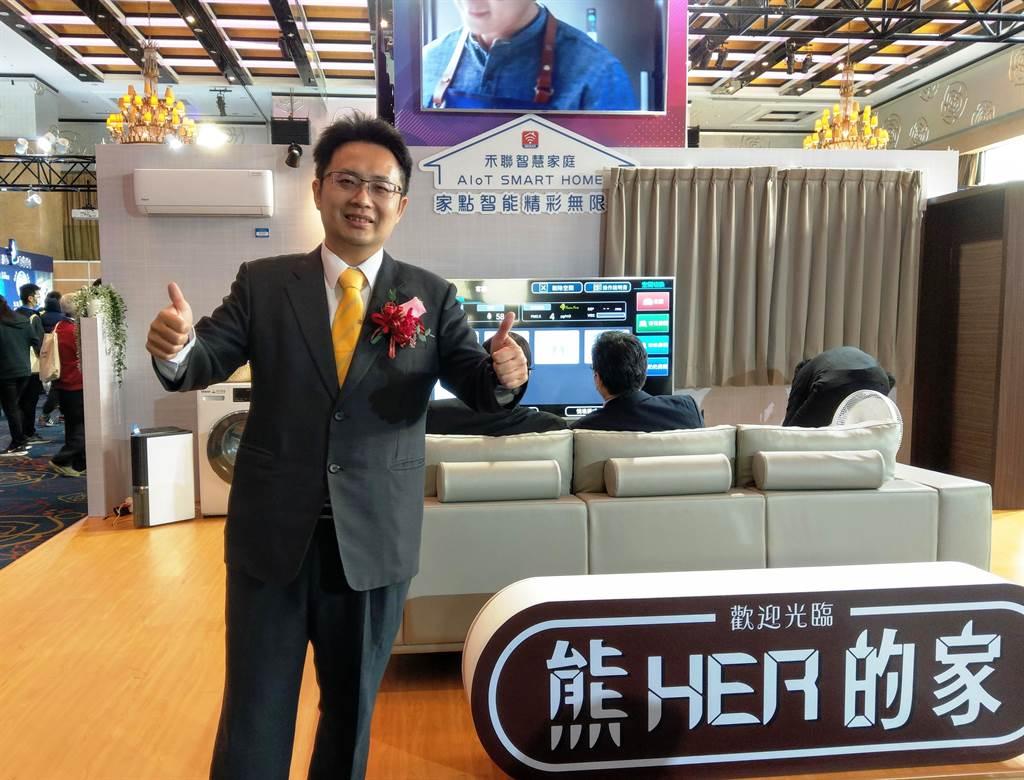 禾聯集團副董事長蔡柏毅出席記者會,同時發表數10項全新智慧家電。(葉思含攝)