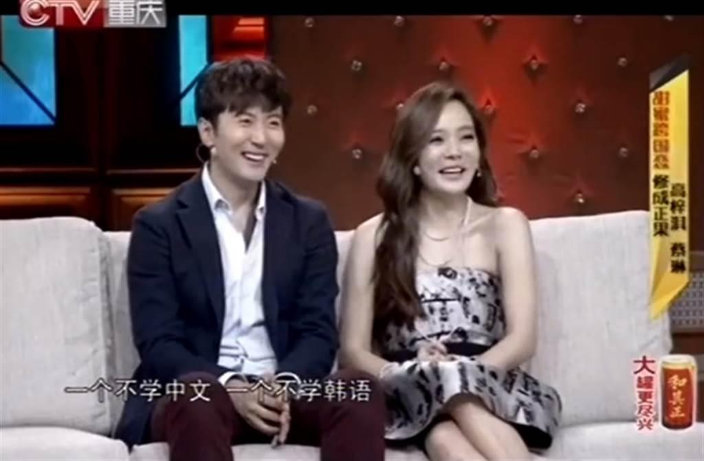 蔡琳、高梓淇昔甜蜜上節目分享中韓戀相處方式。(取自騰訊視頻)
