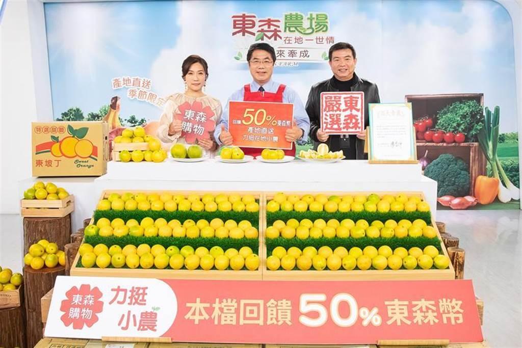 黃偉哲(中)親自叫賣台南東坡丁。圖/東森提供